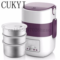 CUKYI 1.9L Portable electric cooker rice cooker home office enough for 2 4 persons Water partition cooking three layer