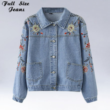 Women Retro Plus Size Floral Embroidery Jeans Jacket Casual Denim Coats 3XL 2XL 5XL Summer Light Blue Jacket Streetwear Pattern