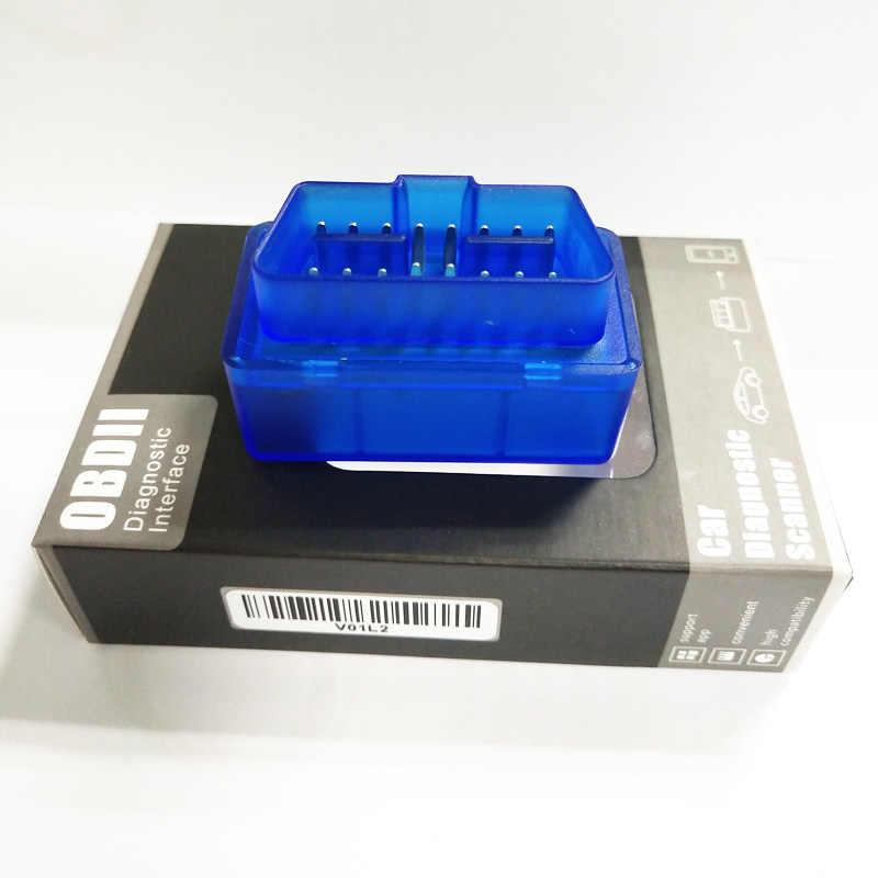 スーパー ELM327 V1.5 ミニ ELM327 Bluetooth アダプタ OBD2 elm327 自動診断インターフェイス Elm 327 OBDII 車コードリーダーチェックエンジン