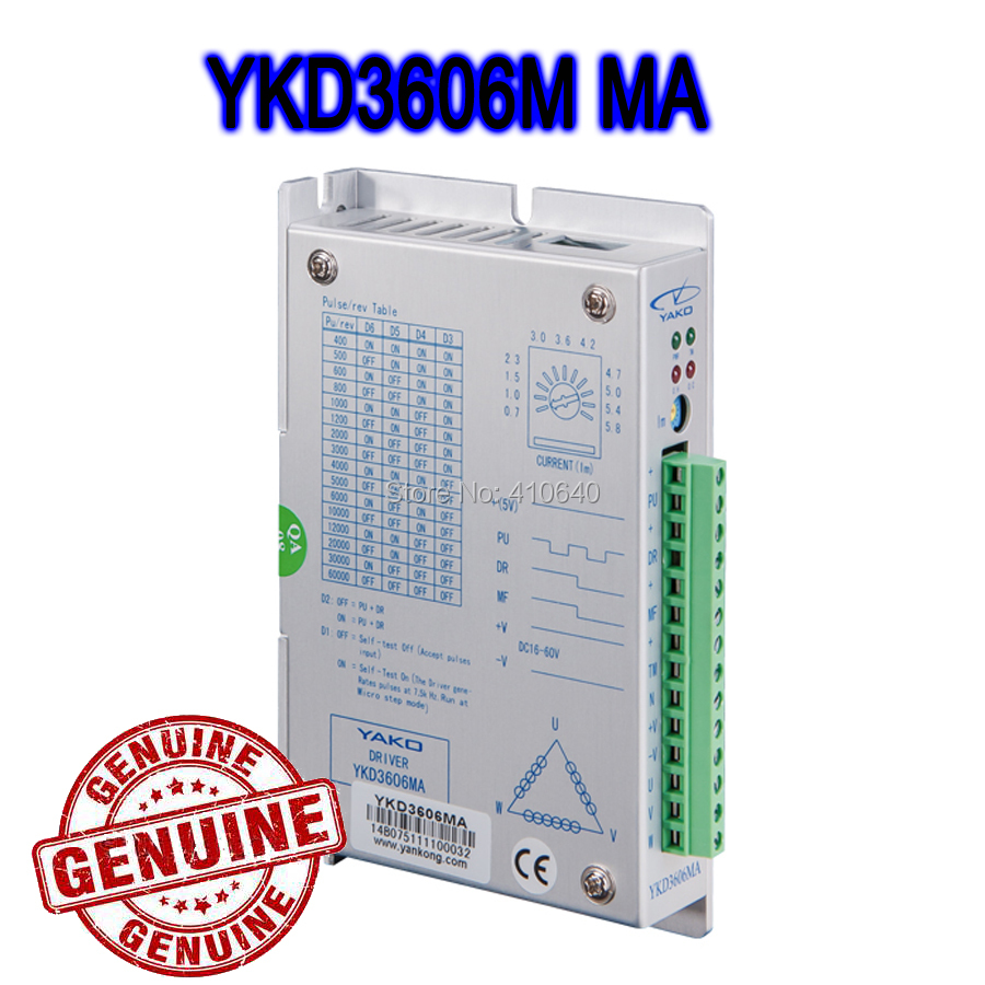Genuine YAKO YKD3606MA YKD3606M Stepper Motor Drive for NEMA 17 NEMA23 NEMA24 NEMA34 Stepper Motor with DC 24 to 80V Voltage yako driver ykd3606m 3 phase stepper driver ykd3606m input voltage dc20 60v 5 9a 400hz match motor 42 86mm