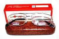 2019 leesbril feito sob encomenda navegação capitão glasses s com caixa anti-reflexo revestido óculos de leitura + 1.0 + 1.5 + 2.0 + 2.5 + 3.0 + 3.5 + 4.0 + +