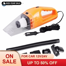 Car Vacuum Cleaner Wet&Dry Portable Super Auto Dust Hand Vac Pet Hair Crumbs Cyclone 120W 4000PA with 5 Meter Cable 12v