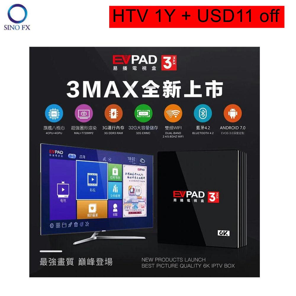 EVPAD 3 MAX Android TV BOX 3G32G with iptv for Korean Japan Malay SG CN HK  TW Thailand Indonesia America updated Evpad tv box
