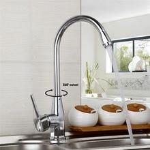Превосходное качество Поворот на 360 градусов кухонный кран полированный хром смеситель горячей и холодной воды Поворотный Смеситель