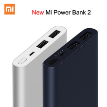 Xiaomi Mi Power Bank 2 10000mAh Upgrade with Dual USB Output Power bank Supports Two Way Quick Charge for XiaoMi
