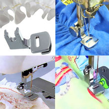 Household Sewing Machine Parts Presser Foot HM-7306A Invisible Zipper Foot Plastic for singer brother white janome juki toyota