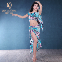 Jackie Asia Belly Dance Leotard 2017 New Summer Dress Blue Printing Mesh Clothing Set