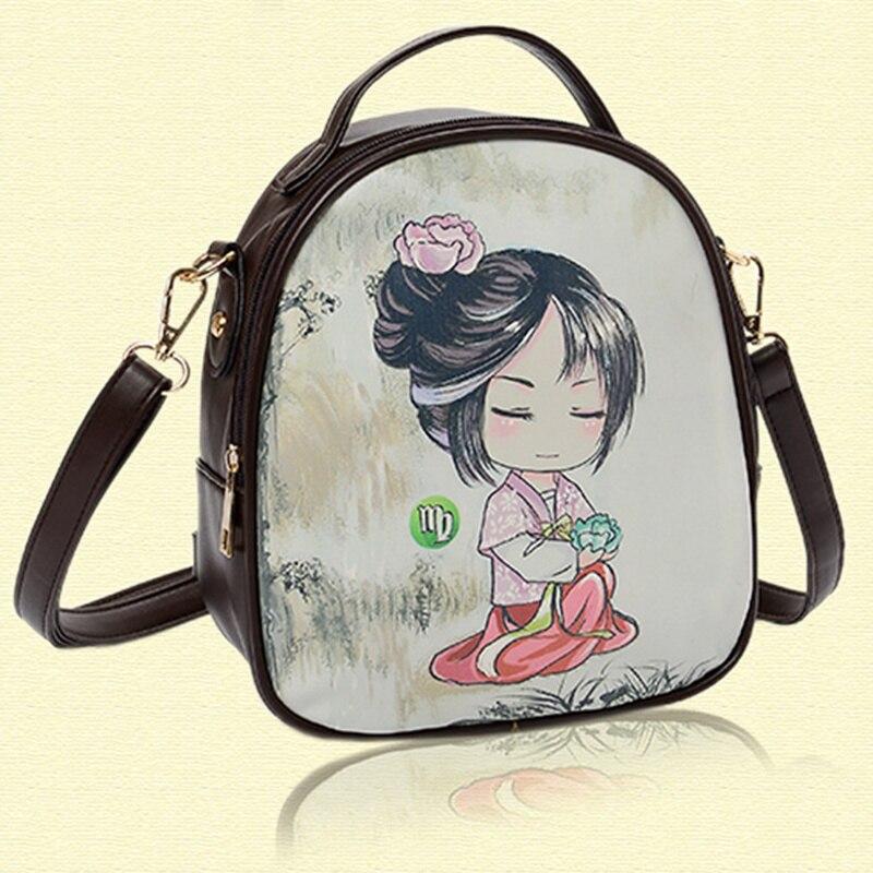 Fashion National Wind Virgo Constellations Zodiac PU Women Backpacks Schoolbag Practical Travel Shoulder Bag Crossbody