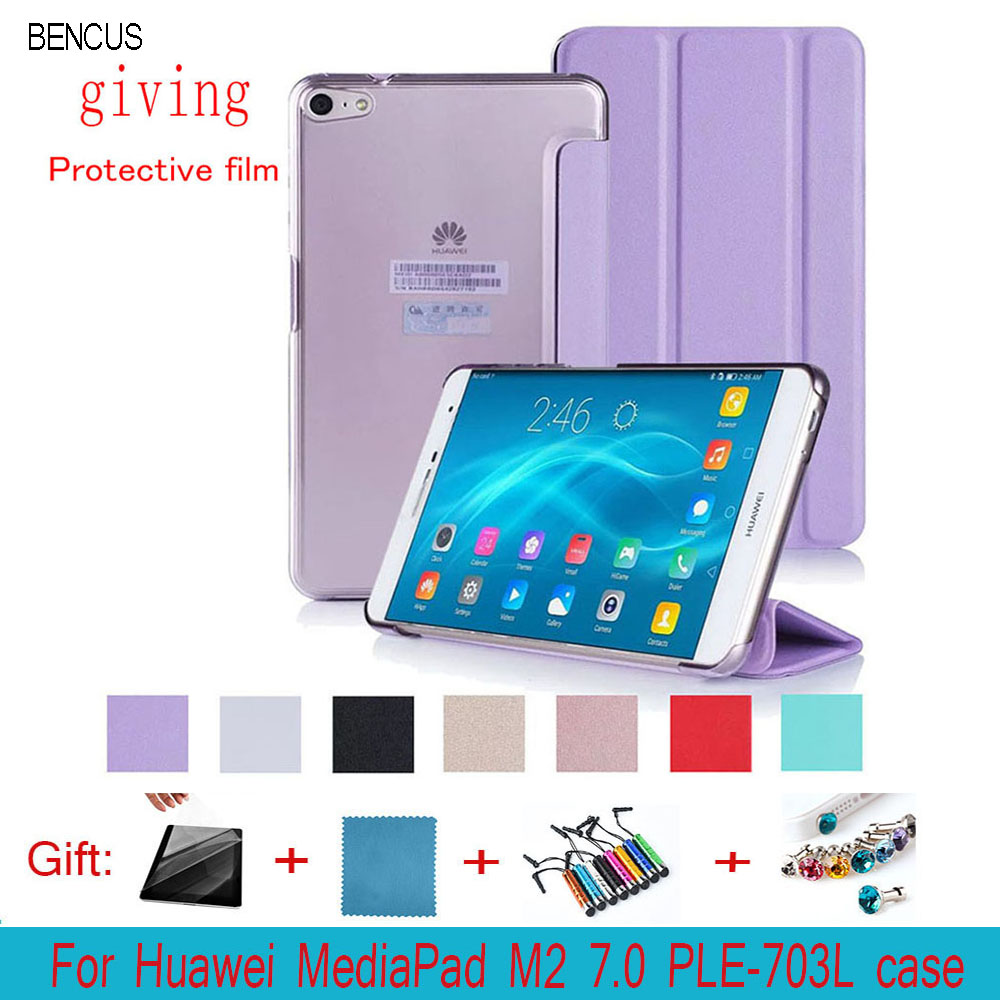 BENCUS Slim Magnetic Flip PU Leather Case for Huawei Mediapad M2 7.0 PLE-703L Case Cover Skin for M2 Yougth T2 Pro 7.0 Tablet
