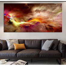 WANGART Large Size Canvas Poster Art Prints Cloud Abstract Landscape Photo for Living Room Decorative Picture Pop Modern Home(China)