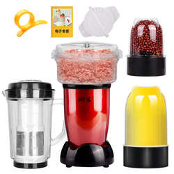 220V Electric Household Juicer Multifunctional Electric Food Blender Baby Solid Food Maker Machine Automatic Soymilk Machine