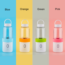 цена на Juice Cup Portable Electric Juicer USB Charging Mini Multi-Function Fruit Juicer