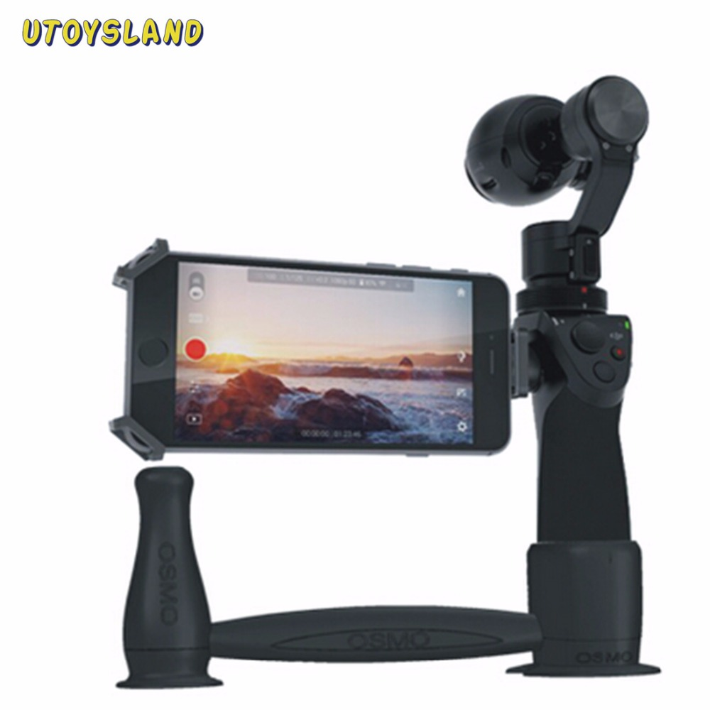 UTOYSLAND Handheld Stent Bracket Holder Fixed Mount Seat for Osmo Handheld Camera Gimbal yuneec q500 typhoon quadcopter handheld cgo steadygrip gimbal black