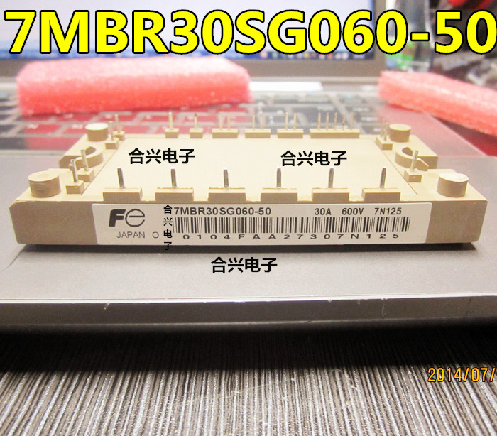 7MBR30SG060-50 7MBR30SG060  New original spot selling electronic products