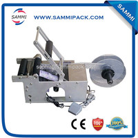 Free Shipping After Sale Service Provided Semi Automatic Glass Bottle Labeling Machine