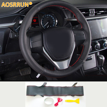AOSRRUN Car accessories genuine leather Car steering wheels cover For Toyota Rav4 2013 2014 XA40 4GEN