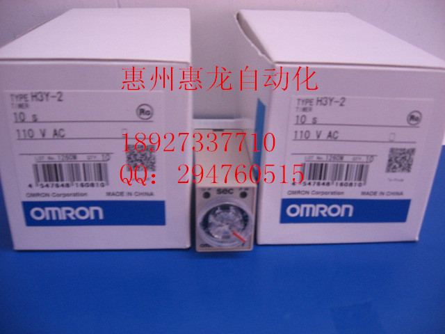[ZOB] New original authentic OMRON Omron time relay H3Y-2 10S AC110V --5PCS/LOT dhl eub 5pcs new original for omron time relay h3dk hbs 15 18