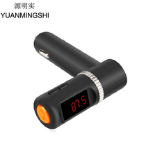 YUANMINGSHI Bluetooth Handsfree Dual USB Car Charger+Car FM Transmitter and USB Read Support Handsfree Talking and MP3 Player