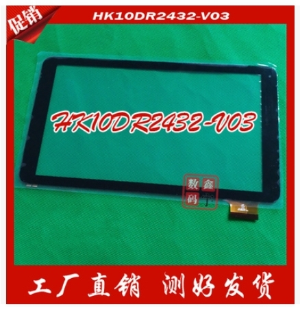 New 10.1 inch tablet capacitive touch screen HK10DR2432-V03 free shipping