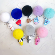 1 Pc Adorable KPOP BTS BT21 Cartoon Fur Ball Keychain Plush KeyChain Bag Pendant Accessories Keyring for Girls Plush Toy(China)