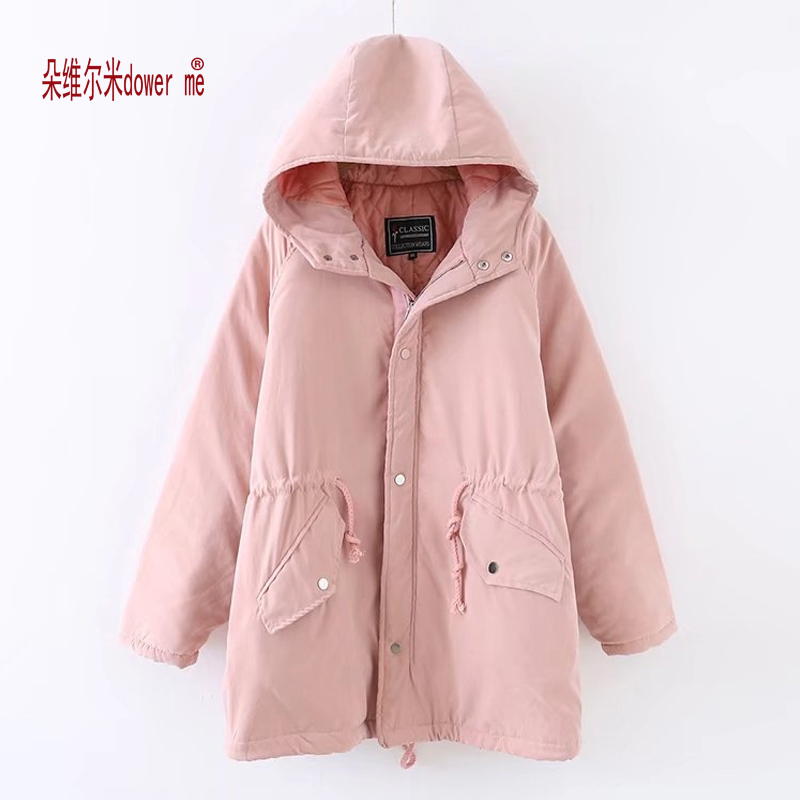 dower me Women Winter Coat Jacket Warm Woman Parkas Female Overcoat High Quality Quilting Cotton Coat 2017 New Winter Collection new women winter coat jacket warm woman parkas female overcoat high quality quilting cotton coat hooded winter clothes fp0095
