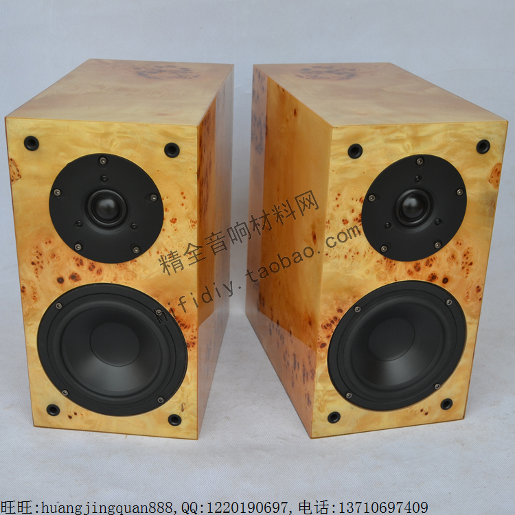 Diy Tube Amp Amplifier 5 And A Half Inches Fever Bookshelf Speakers Hifi Most Beautiful Voice All Fine T5 Speaker Speaker Mickey T5 8w Fluorescent Tubespeaker Inductance Aliexpress