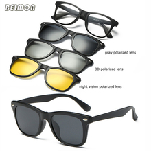 Spectacle Frame Men Women With 3 Piece Clip On 3D Polarized Sunglasses