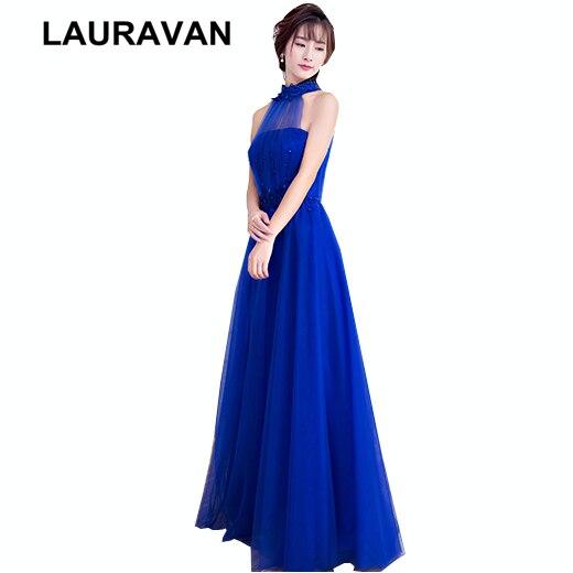 Vin de mariée rouge bleu royal champagne licou coupe longue robe en tulle robe de bal belle robe de reconstitution historique robes d'occassion