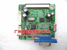 Free shipping 2016SW+ 2116S driver board tft20w90ps 715G2498-2-k H2216W motherboard