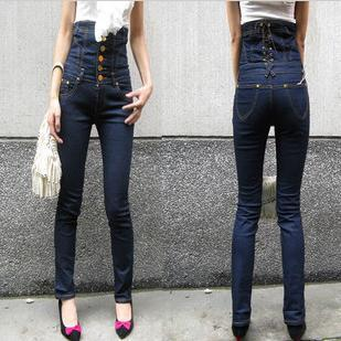 2015 new palace style women 39 s fashion super high waist jeans skinny pencil pants dark blue. Black Bedroom Furniture Sets. Home Design Ideas