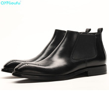 NEW Men Boots Genuine Leather Fashion Casual Slip-on Ankle Black Spring / Autumn Shoes