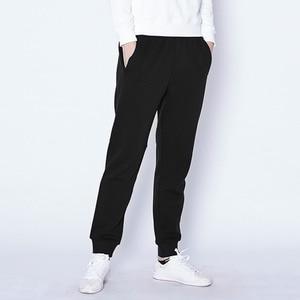 Image 2 - Xiaomi MITOWN الحياة رجل محبوك السراويل مريحة البرية عارضة sweatpants تنفس تشغيل سراويل رياضية للذكور