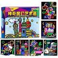 Монтессори Творческие Игрушки Для Детей Блеск Бумага Для Рисования Игрушки Подарок Для Детей DIY Живопись Рисунок Игрушки CZ25412H