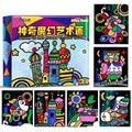 Montessori Juguetes Creativos Para Niños de Papel Brillo Regalo Juguetes Para Niños DIY Pintura Dibujo Dibujo Juguetes CZ25412H