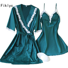 summer style women's robe & gown set  2017  m l xl xxl bathrobe   nightdress two pieces satin sleepwear hot