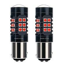 2 шт. 1157 P21/5 Вт BAY15D 1200LM 27 SMD 3030 светодиодный Автомобильный задний стоп-сигнал Автомобильный дневный ходовой светильник лампа указателя поворо...