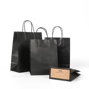 Image 3 - 30 יח\חבילה מתנת שקיות עם ידיות רב פונקציה שחור נייר שקיות 3 גודל למחזור סביבה הגנת נייר תיק