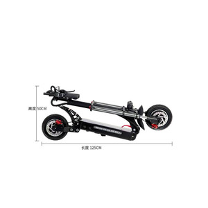 Image 2 - 8/10/11 inch Double Aluminum Alloy Drive Frame Electric Scooter Frame