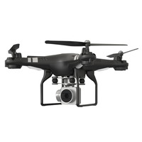 Hot sale Dron Quadrocopter FPV Drones With Camera HD Quadcopters With WIFI Camera RC Helicopter Remote Control Toys VS Syma x5c