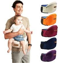 Детская переноска, хлопковое детское кресло-переноска на пояс, слинг для детей, переноска на бедро, детское сиденье на бедро, сумка для маленьких ходунков, передний держатель, накидка