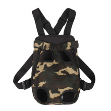 Купить с кэшбэком New hot pet travel bags for dogs camouflage Canvas small dog carrying bag backpack for dogs size S M L XL