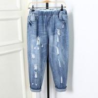 Plus Size 5XL Harem Pants For Women Boyfriend Loose Jeans Denim Pants Casual Vintage Ladies Elastic Waist Denim Jeans Femme Q366