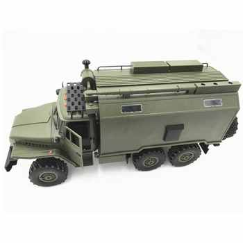 WPL B36 Ural 1/16 2.4G 6WD RC Car Military Truck Cross Country Vehicle