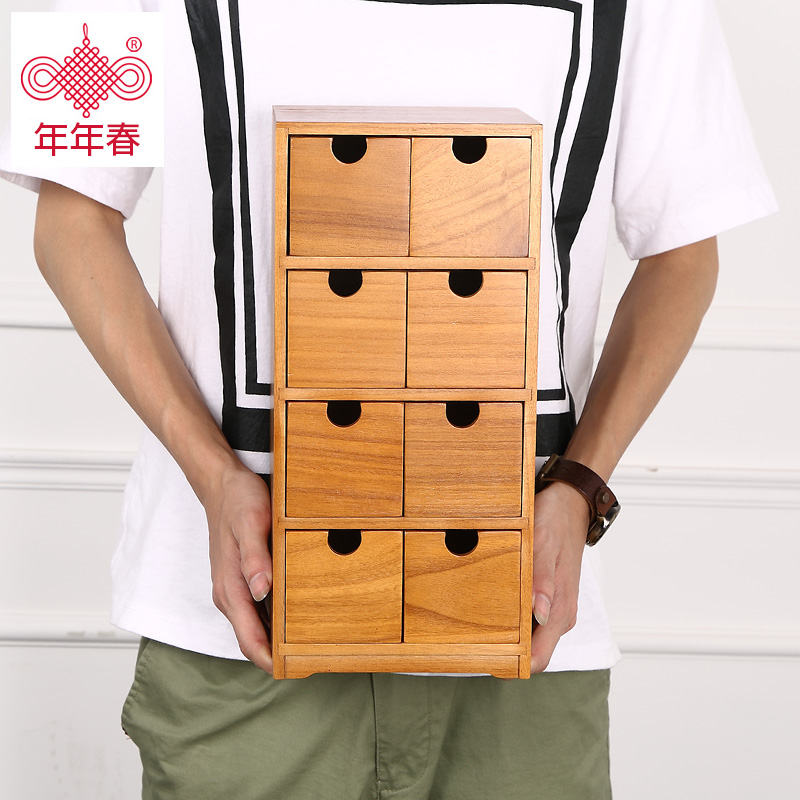 Organisador organisateur bureau complet en bois massif bureau papeterie boîte de rangement multicouche tiroir Type débris classeur bijoux