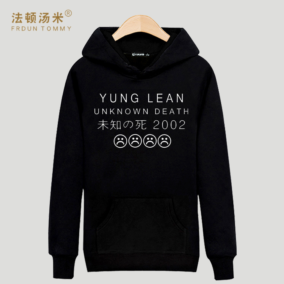 Frdun Tommy Arrival YUNG LEAN Hooded Sweatshirt Black Autumn Winter Hoodies Women Men Casual Fashion Soft Cotton White Clothes