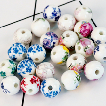 20pcs 8mm 10mm Vintage Chinese Ceramic Beads Fit Necklace Bracelets Diy Spacer Beads For Jewelry Making Round Shape Ceramic Bead цена