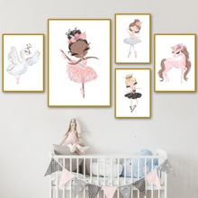 Watercolor Pink Unicorn Swan Girl Crown Flower Nordic Posters And Prints Wall Art Canvas Painting Pictures Kids Room Decor