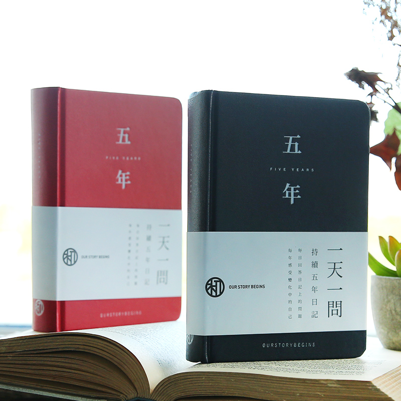 Five-year Plan  Schedule Book Creative Diary Thick Hand Note Books Stationery  Japan And South Korea