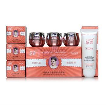 Oryginalny Jiao Yan wybielanie Ying uruchomić cztery w jednym tanie i dobre opinie NoEnName_Null Kobiet Face 4 pieces per set Herbal Zestaw 20g+20g+20g+100g Full Size Chiny WZTZ GZTZ