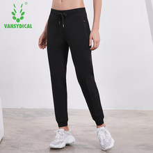 Vansydical Vrouwen Broek Joggingbroek Sport Running Leggings Gym Yoga Broek Womens Slim Fit Rits Pocket Workout Jogging(China)